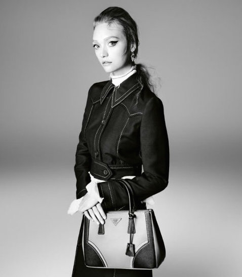 The top-stiched Harrington was hinted at on Gemma Ward in the Prada SS15 Campaign