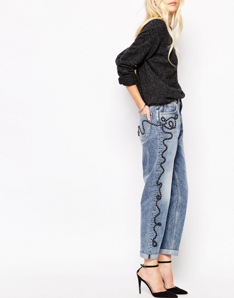 MIh high waisted mom jeans
