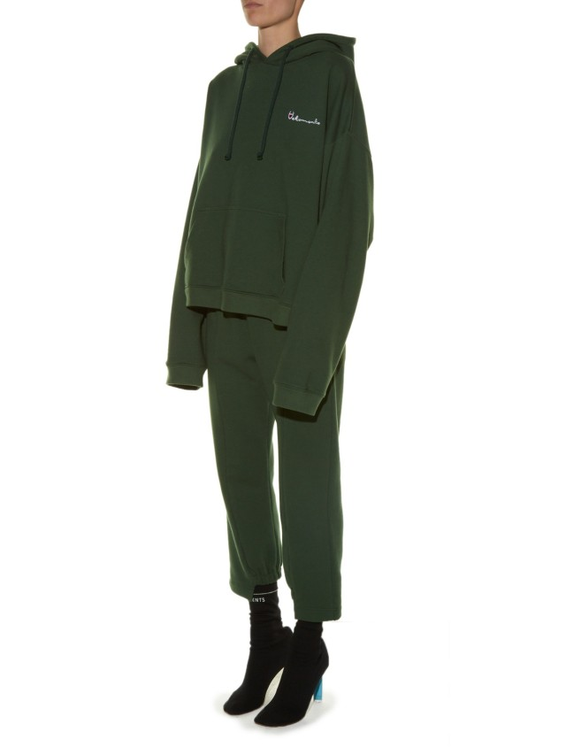 Vetements Trackie bottoms