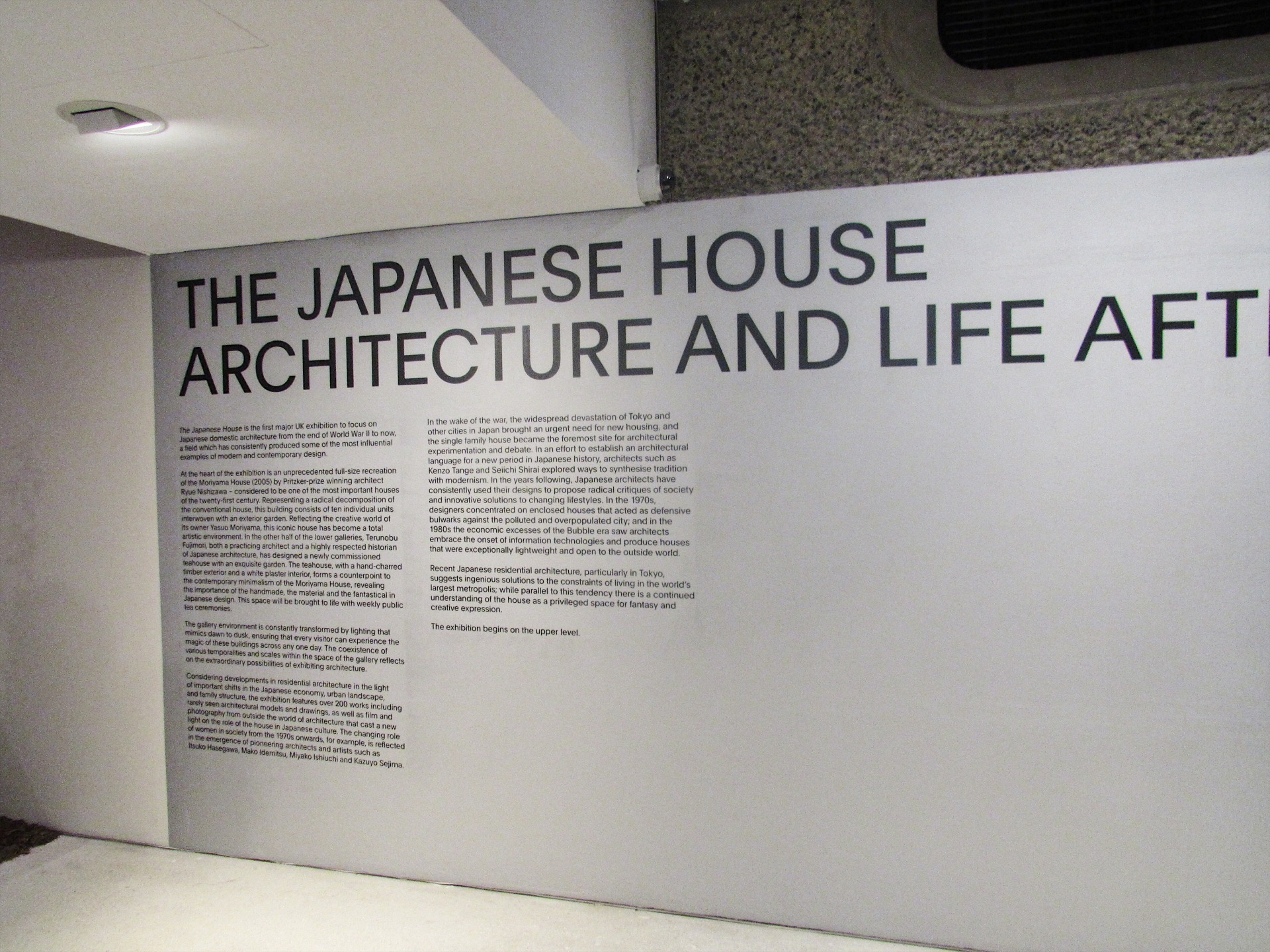 Blush London Reviews Japanese House Barbican Exhibition_9164